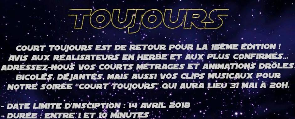 """Le Forum accueille la 15ème édition de """"Court Toujours"""" !"""