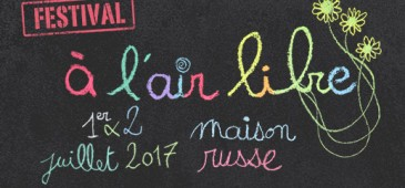 Festival A l'Air Libre