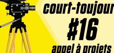 """Soirée Courts métrages """"Court-toujours #16"""""""